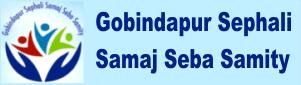 Gobindapur Sephali Samaj Seba Samity